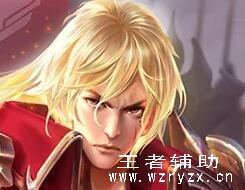 王者荣耀薅羊毛app下载